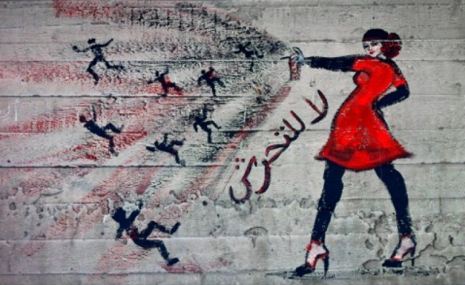 GrafittiEgypt
