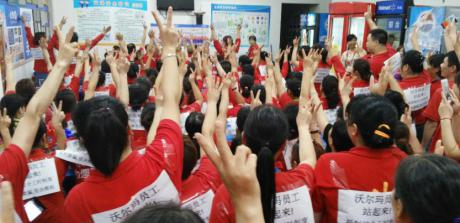 China Walmart wildcat strike