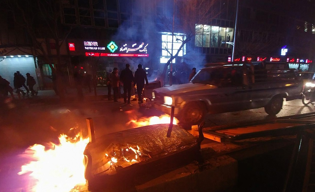 2018_Iranian_protests_damage